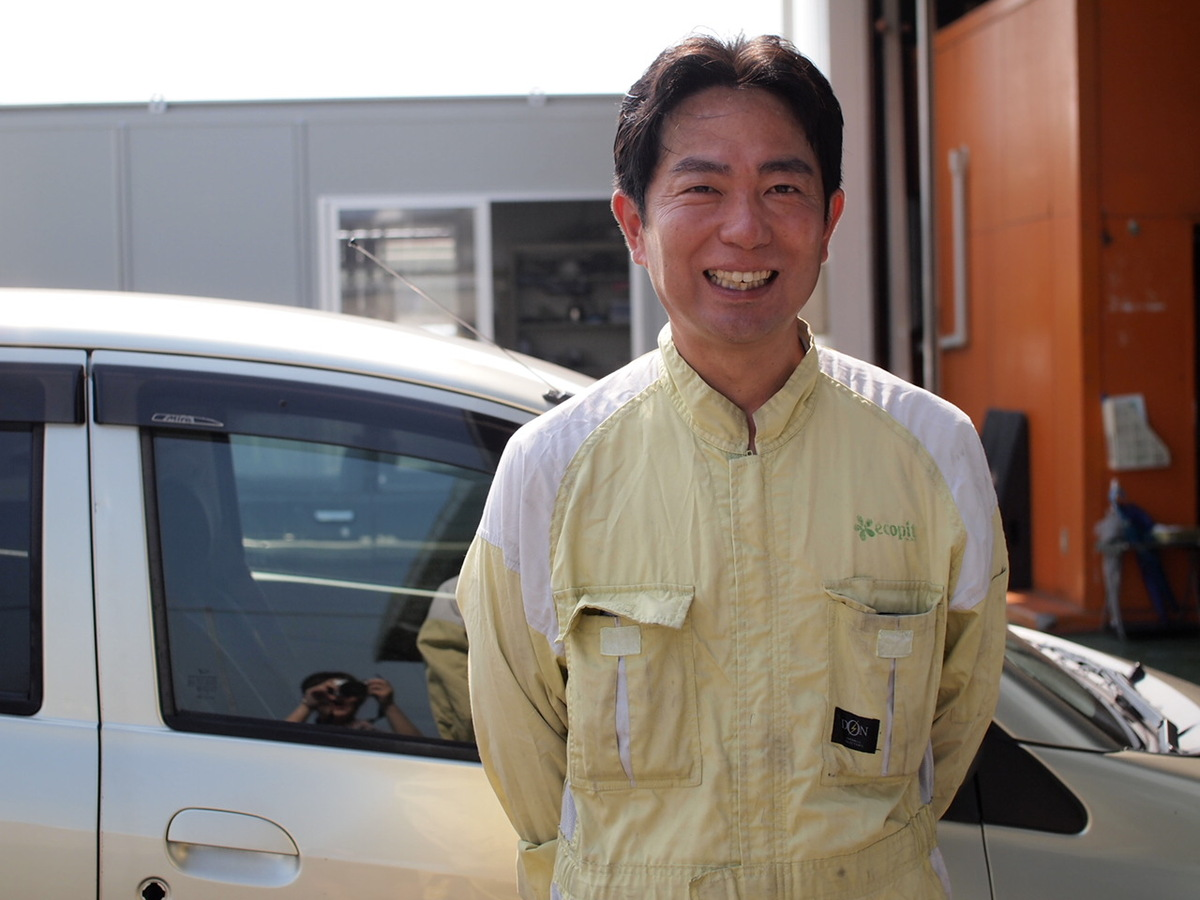 渡辺正幸 エコピットサービス九蟠店 整備
